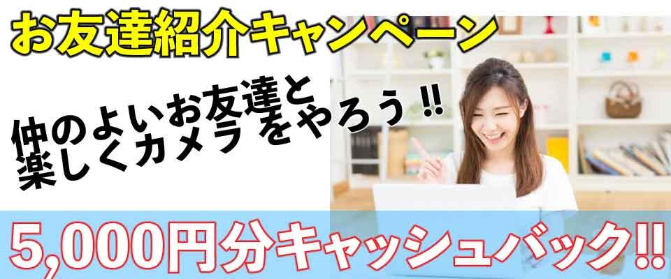 生徒さんの声 西東京市カメラ教室